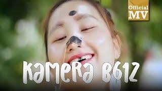 Upiak - Kamera B612 (Official Music Video)
