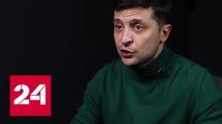 Законодательная инициатива: сторонники Порошенко хотят лишить нового президента власти - Россия 24