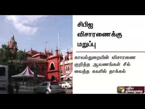 Swathi-Murder-Case--Chennai-high-court-rejects-accused-Ramkumars-mothers-plea-for-a-CBI-enquiry