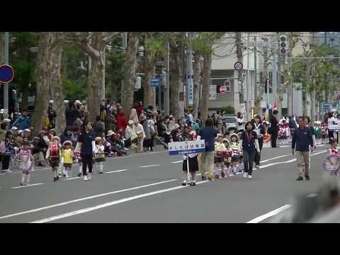 あしたば幼稚園*音楽大行進2017