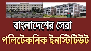 Best Polytechnics In Bangladesh  | Diploma in Engineering