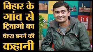 Trivago Ad के लिए Troll किए जाने पर क्या कहा Trivago Guy Abhinav Kumar ने