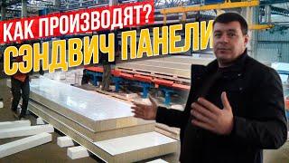 Сендвич панели  для строительства заводов и складов