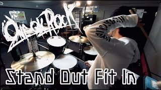 Stand Out Fit In / ONE OK ROCK|Drum Cover【ゆう】