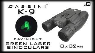 CASSINI K-9 8 x 32mm GREEN LASER Binoculars