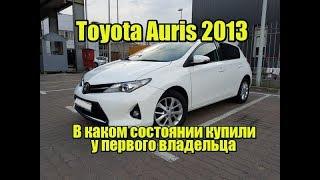 Toyota Auris 2013. Часть 1: в каком состоянии купили. Автоподбор Киев