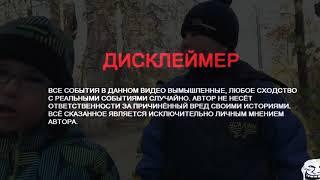 GrekovTV - В Самаре орудуют 2 малолетних инспектора ДПС, оборотни в погонах, берут штраф на руки