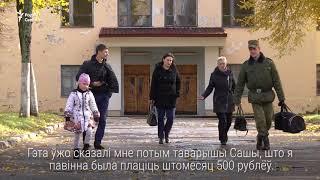 Справа салдата Аляксандра Коржыча   Дело солдата Александра Коржича