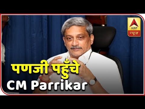 Kaun Jitega 2019: Ailing Parrikar Arrives In Goa, His health Parameters Stable | ABP News