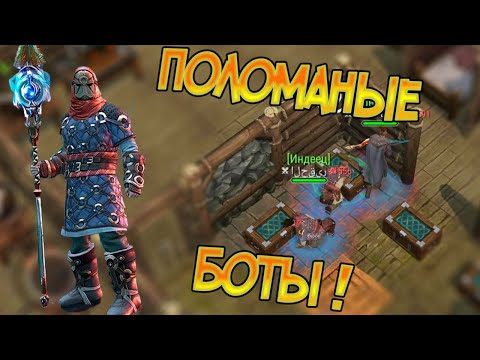 Дико офигел от окупа на ботах ! Frostborn: Action RPG
