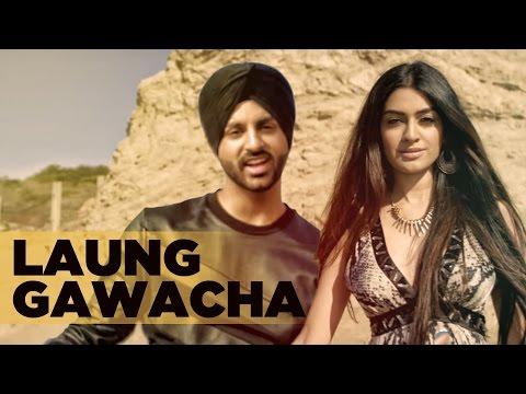 Laung Gawacha  Kay V Singh