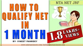 NTA NET JRF IN JUST 30 DAYS WITH MINIMUM 4 HOURS OF STUDY KNOW HOW ?