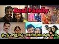 UPPUM MULAKUM REAL FAMILY UNSEEN PHOTOS | EPISODE 709