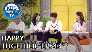 Happy Together I 해피투게더 - AOA, Yoo Byungjae, Lee Yikyung, GFriend, etc [ENG/2018.06.28]