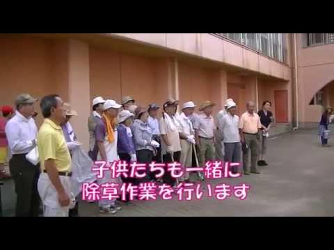 Shiraokahigashi Elementary School