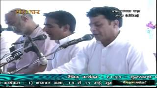 tere bagair sawaria by param pujya shri ramesh bhai oza ji
