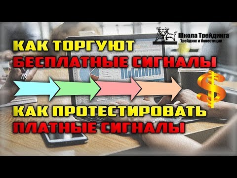 Керри трейд рубль объем