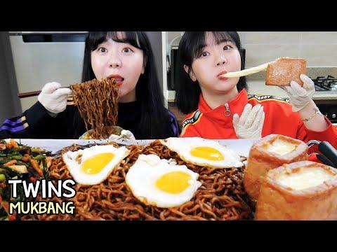 1분차이 쌍둥이 언니랑 짜파게티   파김치   모짜렐라 치즈 스팸 먹방 ㅣblack bean noodle TWINS MUKBANG