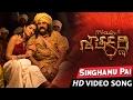 Singhamu Pai Langhinchenu Full Video Song | Gautamiputra Satakarni | Balakrishna, Shriya