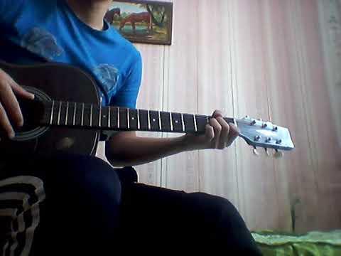 ЭGO - Не со мной ( на гитаре )