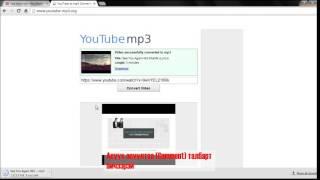 mongolian music download - मुफ्त ऑनलाइन वीडियो