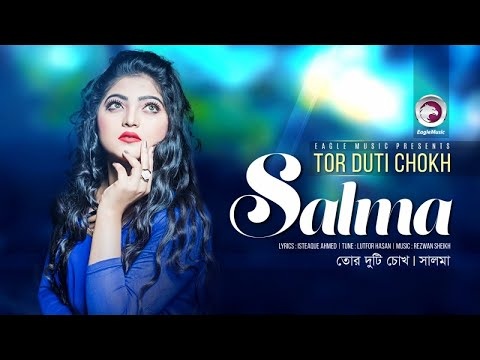 Tor Duti Chokh | Salma | Bangla New Song | Eagle Music  downoad full Hd Video