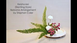 How To Make A Keisha-kei Ikebana Arrangement