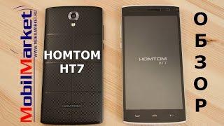 "Обзор Homtom HT7 - MTK6580A, 1/8Gb, 5.5"" HD, 8/5MP, 3G, 3000 mAh .:MobilMarket.ru:."