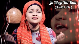 Jo Bheji Thi Duaa Cover By Yumna Ajin | Soulful Mix