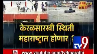 Rain Alert: महाराष्ट्र, गुजरातमध्ये अतिवृष्टी | विदर्भ, मराठवाड्यासह मुंबईतही अतिवृष्टीचा इशारा-TV9