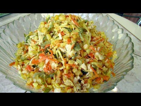 Улетает сразу Солнечный салат с яичными блинчиками и готовить просто.