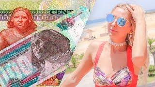 ЕГИПЕТ ХУРГАДА - Цены в магазинах и Египетские деньги