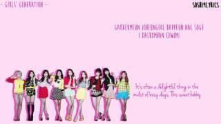 Girls' Generation (소녀시대) - Lazy Girls Lyrics [Color Coded/ENG/ROM]
