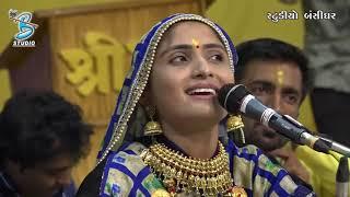 Geeta Rabari new song   Teri Mitti Mein mil Jawa  तेरी मिट्टी में मिल जावा   superhit राजस्थानी song