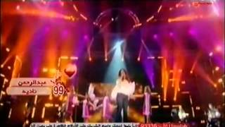 تحميل اغاني Ma Btishbah Hada - Grace Deeb ما بتشبه حدا - غريس ديب.flv MP3