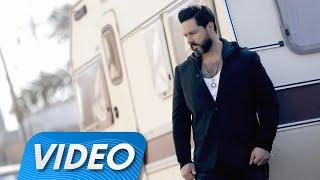 تحميل اغاني ماهر احمد - انسى حبي (فيديو كليب حصري ) | 2019 | | 2019 | Maher Ahmed - Ensa Hobi MP3