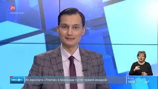 Новости от 13 ноября 2020 18.00