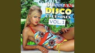Train (DJ Remix)