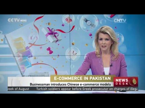 E COMMERCE IN PAKISTAN   CCTV News