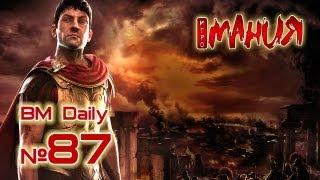 Лучшая игровая передача «Видеомания Daily» - 3 июля 2012