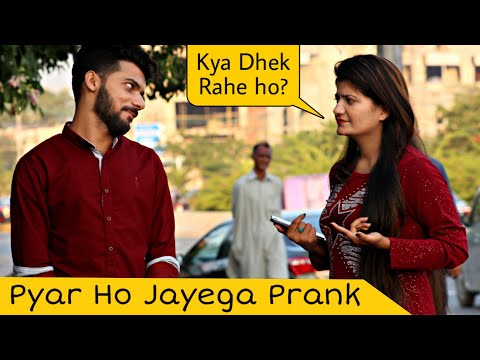 Aise Mat Dekho Pyar Ho Jayega Prank on Girls | Prank In Pakistan | @Crazy Prank TV