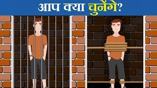 10 मजेदार & जासूसी Paheliyan in Hindi | Hindi Paheli | Brain Puzzle Box Riddles Mind Games | Queddle