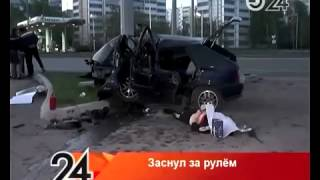 Смертельное ДТП на проспекте Победы в Казани