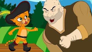 Кот в сапогах - Мультфильм - сказки для детей - сказка