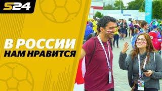 «В России нам нравится!» Английские блогеры о чемпионате мира | Sport24