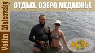 Рыбалка озеро медвежье ленинградская область