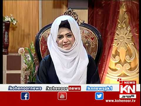 Istakhara 14 April 2020 | Kohenoor News Pakistan