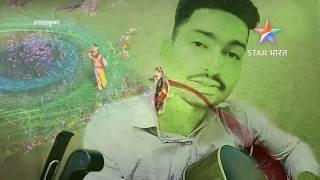 radha krishna star bharat flute ringtone download