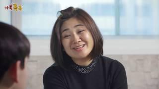 [가족관계] [가족소통 캠페인] 미니드라마 가족톡톡 ep2. 우리 엄마는 리액션의 고수