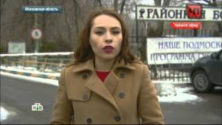 Облитую кислотой россиянку отправили из Индии вМоскву на самолете